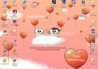 ALTools Valentine's Day Wallpaper