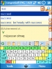 LingvoSoft Talking Dictionary English <-> Azerbaijani for Pocket PC