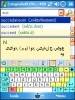 LingvoSoft Talking Dictionary English <-> Persian (Farsi) for Pocket PC