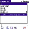 LingvoSoft Dictionary English <-> Arabic for Palm OS