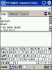 LingvoSoft Talking Dictionary English <-> Japanese (Kana) for Pocket PC