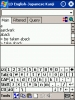 LingvoSoft Talking Dictionary English <-> Japanese (Kanji) for Pocket PC
