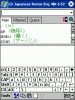 LingvoSoft Dictionary English &lt;-&gt; Japanese (Romanization) for Pocket PC