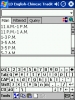 LingvoSoft Dictionary English &lt;-&gt; Chinese Traditional for Pocket PC