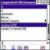 LingvoSoft Dictionary English &lt;-&gt; Bulgarian for Palm OS