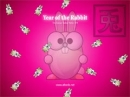 ALTools Lunar Zodiac Rabbit Wallpaper
