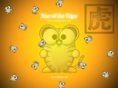ALTools Lunar Zodiac Tiger Wallpaper
