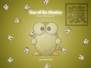 ALTools Lunar Zodiac Monkey Wallpaper