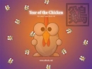 ALTools Lunar Zodiac Chicken Wallpaper