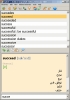 LingvoSoft Dictionary English <-> Arabic for Windows