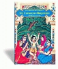 Chaitanya Bhagavata (ebook)