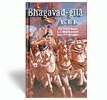 Bhagavad gita As It Is (pdf-arabic)