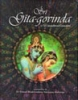 Sri Gita Govinda (pdf)