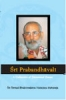 Sri Prabandhavali (pdf)