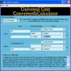 RRs Unit Converter