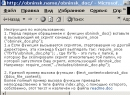 Obninsk DOC2TEXT converter