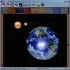 1st Light 3D Solar System Simulator
