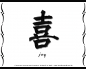 Kanji Screensaver