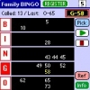 Family BINGO (For PalmOS)