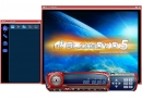 Blaze DVD professional