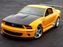 Mustang GT Screensaver