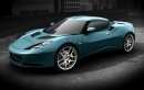 Lotus Evora Screensaver