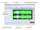WaveMax Sound Editor 2011