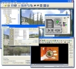 CDH Image Explorer Pro