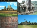 Shaun Angkor Ruin Screensaver
