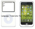 Traductor de idiomas para el iPod/iPhone. (Language Translate For iPod/iPhone)