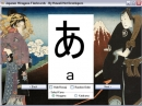 Japanese Kana Flashcards