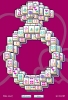 Diamond Ring Mahjong Solitaire