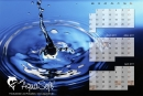 AquaSoft DesktopKalender Tropfen