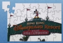 hk disney puzzle game