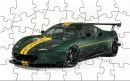 Unique Hoodia Super Car Puzzle