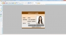 Design ID Card