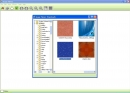 Image Viewer Free AIO Free
